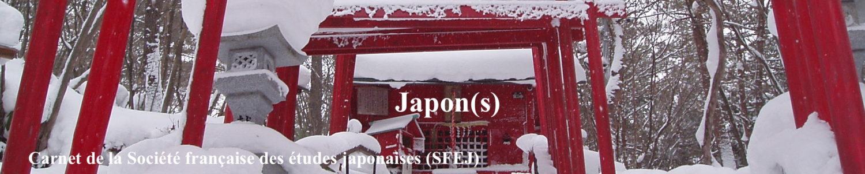 Japon(s)